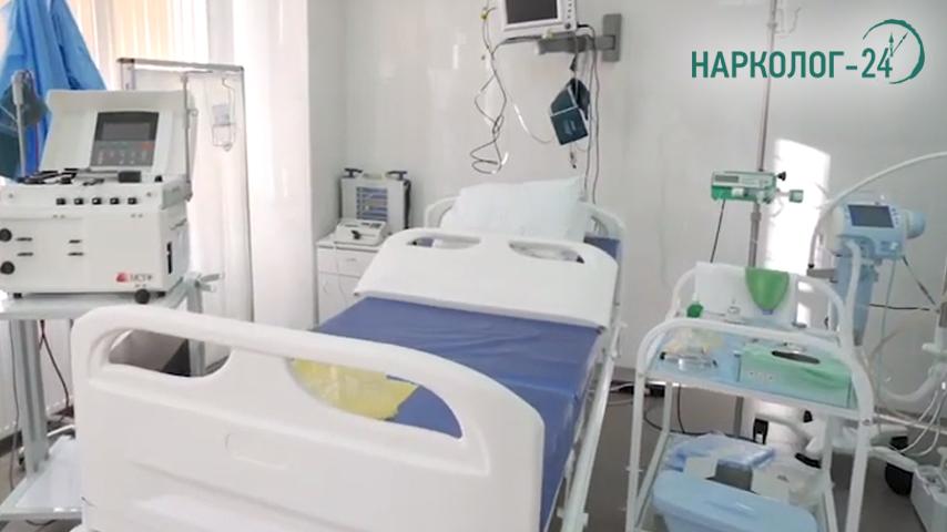 Наркологическая клиника Здравница. Интерьер #2