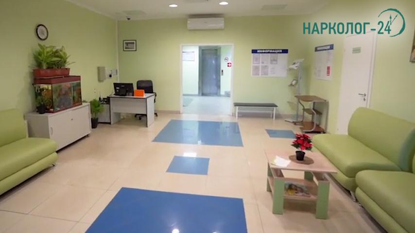 Наркологическая клиника Здравница. Интерьер #5