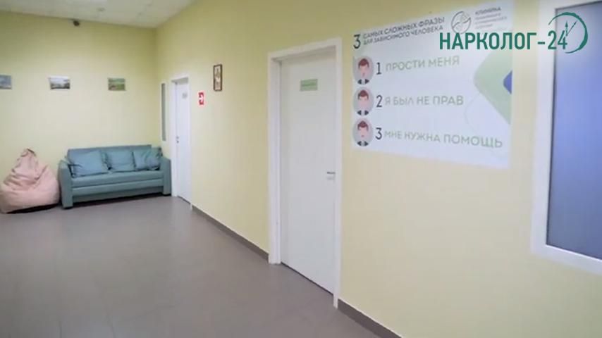 Наркологическая клиника Здравница. Интерьер #4